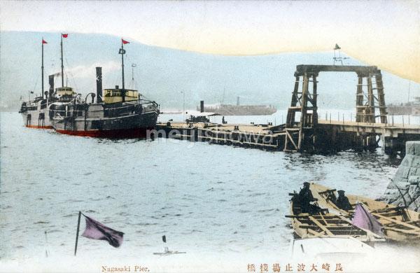 130601-0028 - Nagasaki Pier