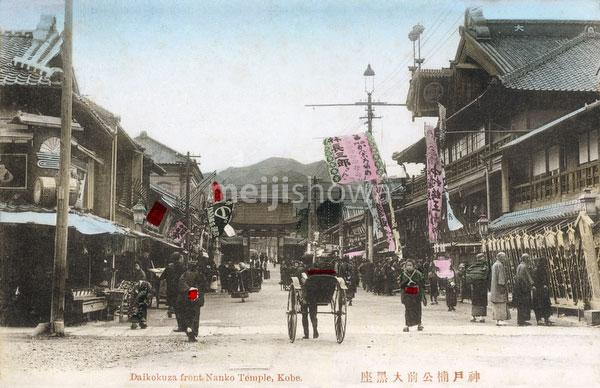 130601-0030 - Daikokuza Theater