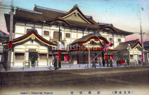 130601-0036 - Tokyo Kabukiza