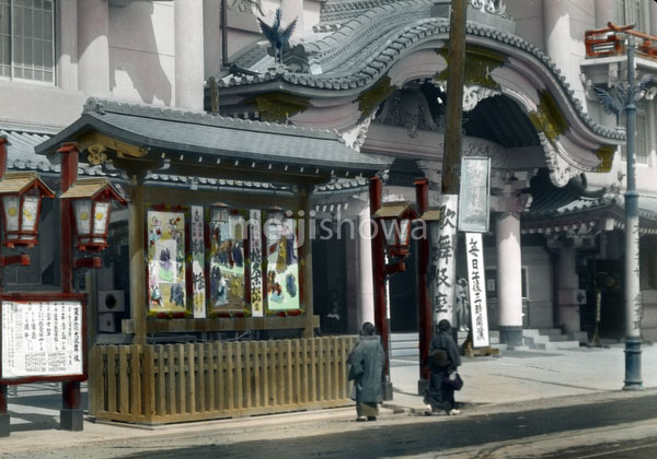 130601-0044 - Tokyo Kabukiza