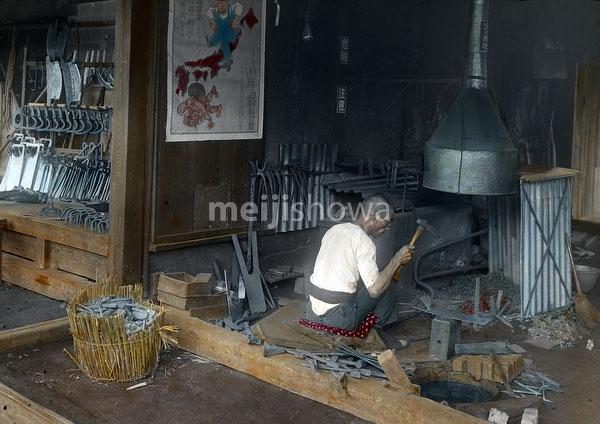 130601-0048 - Blacksmith at Work