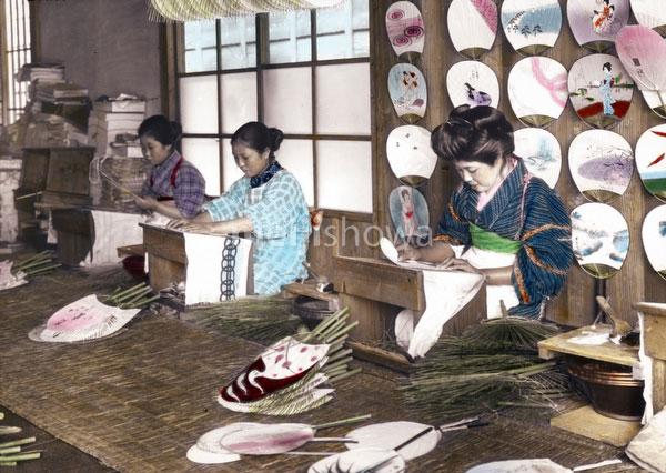130602-0002 - Uchiwa Fan Makers