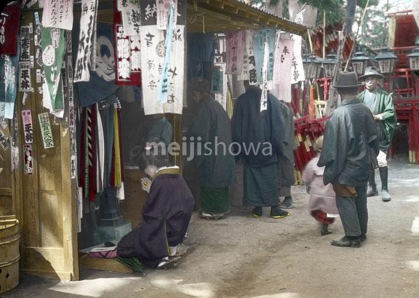 130602-0006 - Woman Praying