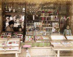 130602-0028 - Pipe Shop