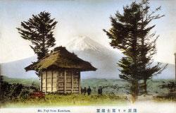130602-0029 - Mount Fuji