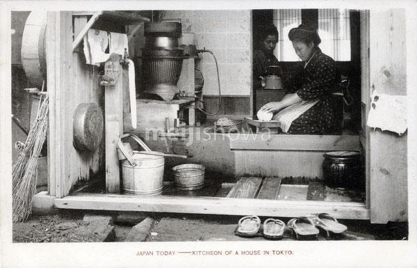 130602-0048 - Kitchen