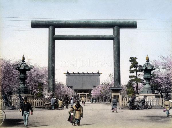 80303-0003-PP - Yasukuni Shinto Torii