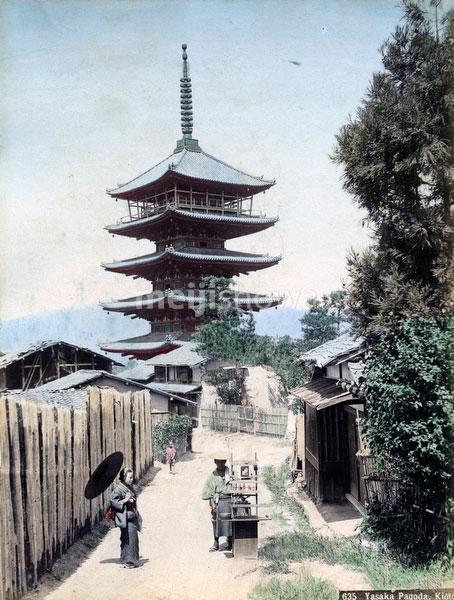 80303-0005-PP - Yasaka Pagoda