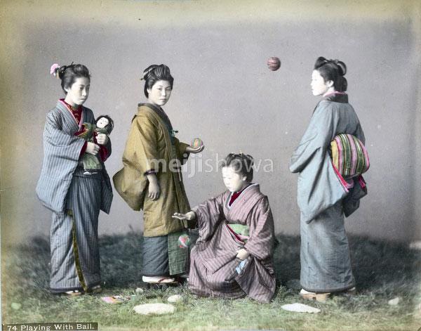 80303-0020-PP - Women in Kimono
