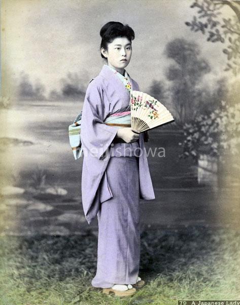 80303-0021-PP - Woman in Kimono