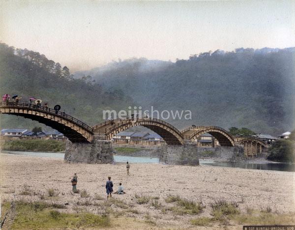 80303-0034-PP - Kintaikyo Bridge
