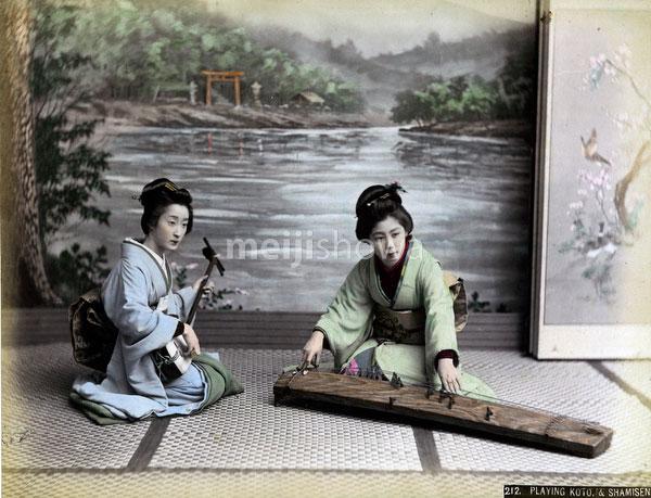 80303-0043-PP - Women Playing Music