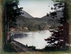 80303-0046-PP - Lake Ashinoko