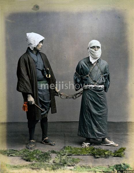 80303-0047-PP - Prisoner