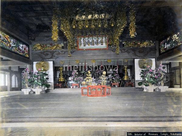 80303-0080-PP - Zotokuin Temple