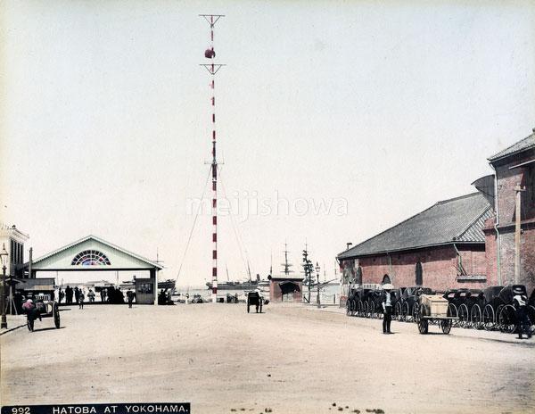 80303-0082-PP - Pier Entrance