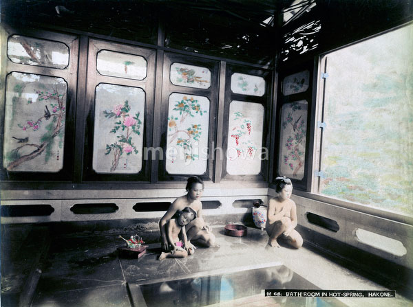 80303-0103-PP - Women in Bath