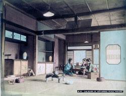 80303-0104-PP - Room at Inn