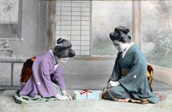70216-0002 - Women in Kimono