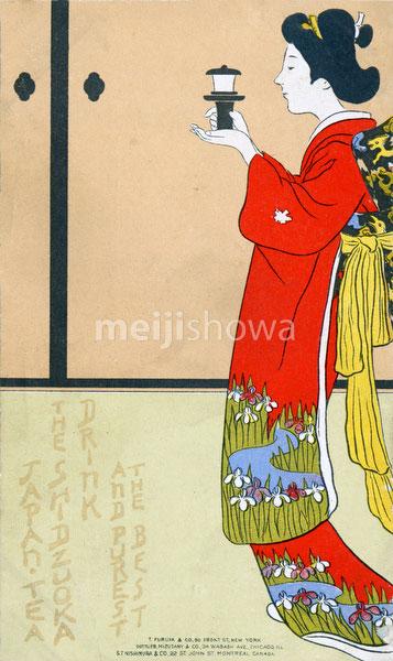 70216-0003 - Tea Advertisement
