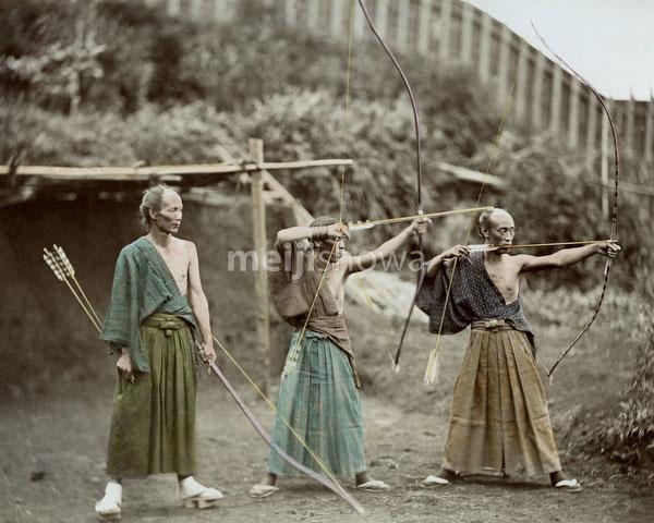120207-0025-PP - Japanese Archery