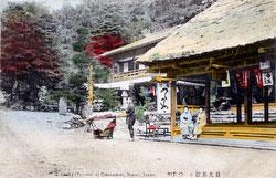 70216-0004 - Tsutaya Teahouse