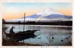 70216-0005 - Mount Fuji