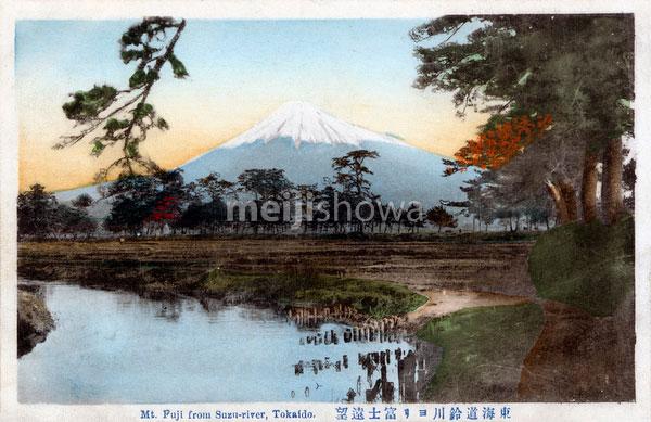 70216-0007 - Mount Fuji