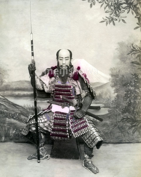 120207-0102-PP - Samurai