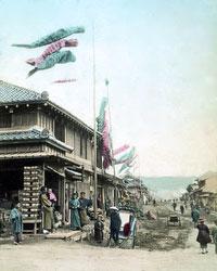 120207-0156-PP - Koinobori Carp Banners