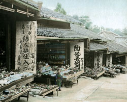 120207-0184-PP - Kiyomizu Souvenir Shops