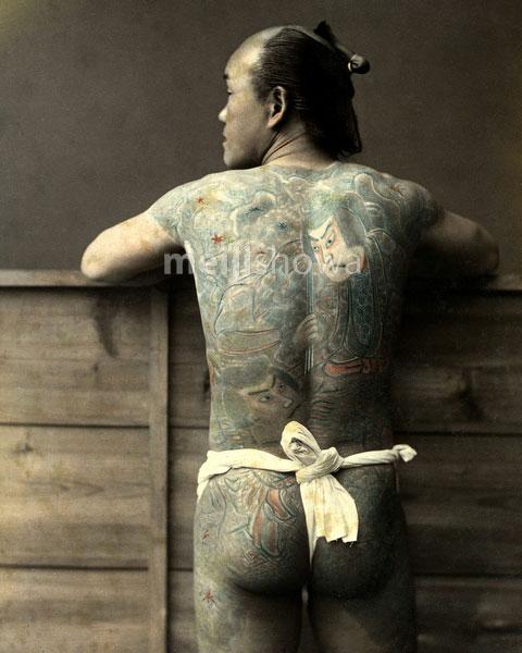 120207-0209-PP - Tattooed Man