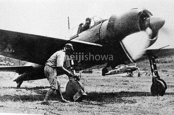 40426-1224 - WWII Kamikaze Pilot