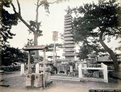 131128-0007 - Taira no Kiyomori Memorial