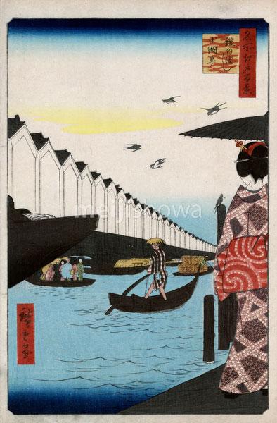 131128-0008 - Yoroi Ferry, Koamicho