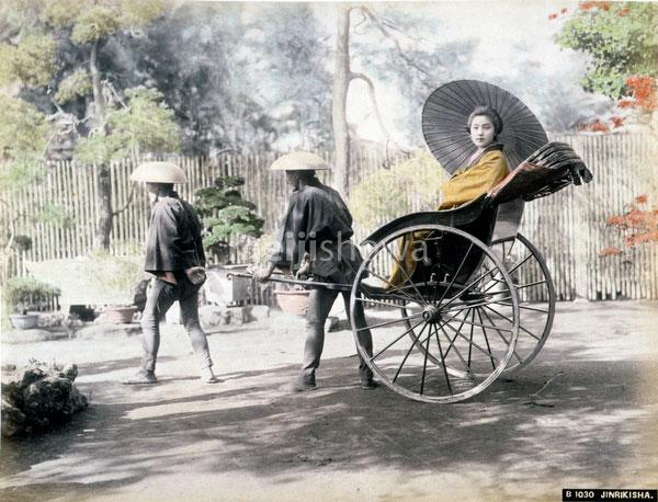 131128-0025 - Woman in Rickshaw