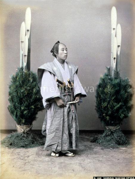 131128-0027 - Samurai