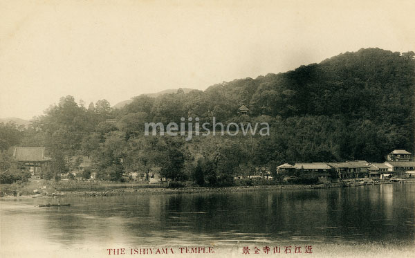 130603-0005 - Ishiyamadera Temple