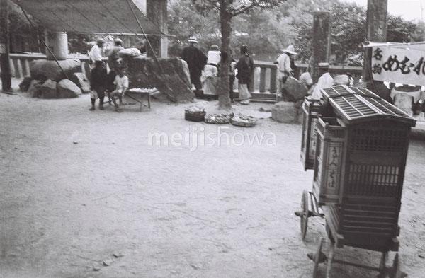 130603-0035 - Udon & Soba Cart