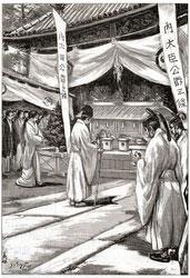 130603-0044 - Funeral of Prince Sanjo