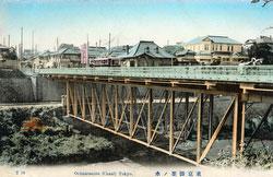 140301-0022 - Ochanomizu-bashi Bridge