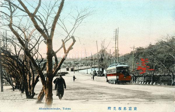 140301-0023 - Akasaka Mitsuke