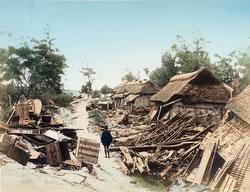 140301-0037 - Nobi Earthquake