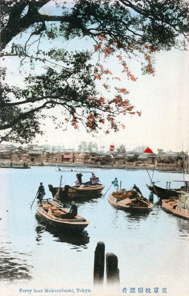 140301-0044 - Makurabashi Ferry Boats