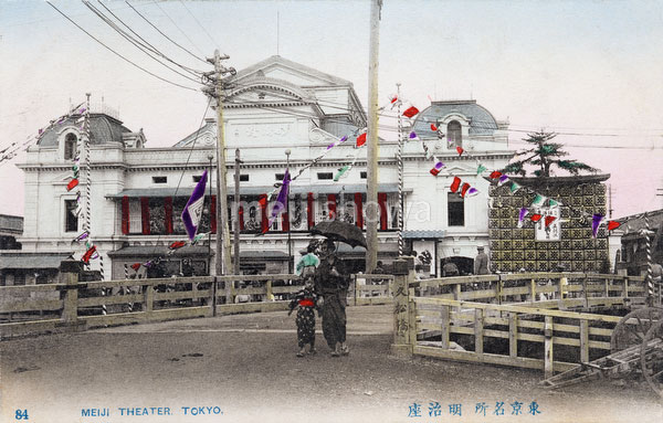 140302-0005 - Meijiza Theater