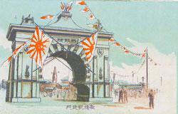 140302-0006 - Shinbashi Triumphal Arch