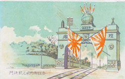 140302-0007 - Akasaka Triumphal Arch