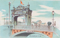 140302-0011 - Kanda Triumphal Arch