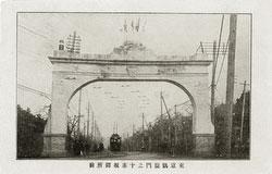140302-0012 - Akasaka Triumphal Arch