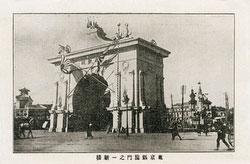 140302-0013 - Shinbashi Triumphal Arch